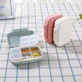小藥盒便攜式一周分裝薬盒隨身旅行藥品藥丸密封分藥器迷你收納盒 【熱賣新品】