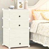 簡易床頭櫃現代簡約經濟型儲物櫃實木紋臥室塑膠組裝收納迷你櫃子 免運直出 聖誕交換禮物