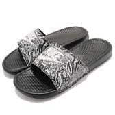 Nike 拖鞋 Benassi JDI Print 黑 白 特殊圖騰 涼拖鞋 男鞋 女鞋 【PUMP306】 631261-006