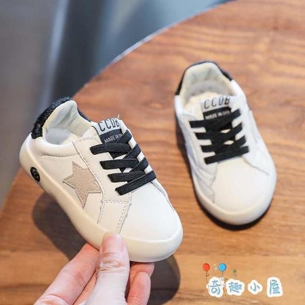 寶寶鞋女幼兒板鞋春秋男嬰兒軟底秋季學步鞋【奇趣小屋】