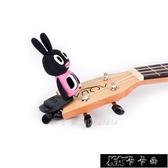 桃子魚仔 ukulele aNueNue彩虹人 兔野熊吉調音器 十二平【現貨】11-13【快速出货】