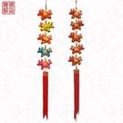 五隻亮片刺繡牛串吊飾 勝億春聯年節喜慶飾品批發零售