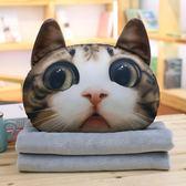 創意立體貓頭靠墊毛絨玩具公仔貓咪抱枕被子兩用靠枕搞怪禮物女生