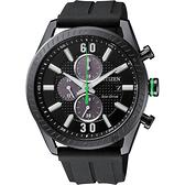 CITIZEN 星辰 光動能渦輪時尚計時手錶-黑/43mm CA0667-12E