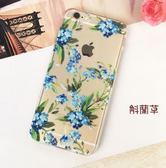 [24hr 火速出貨] 透明花卉 蘋果 iphone 6s plus 古代卡通人物保護殼 軟殼 tpu 浮雕 手機殼
