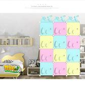 衣櫃 卡通衣櫃嬰兒童寶寶小衣櫥簡易塑料布收納櫃子組裝簡約現代經濟型 MKS薇薇家飾