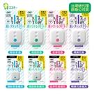 日本原裝 ST雞仔牌 DEOX 浴廁淨味消臭力 除臭 放置型補充