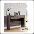 {{ 海中天休閒傢俱廣場 }} G-02 摩登時尚 書桌系列 269-5 亞瑟鋼刷3尺雙抽書桌