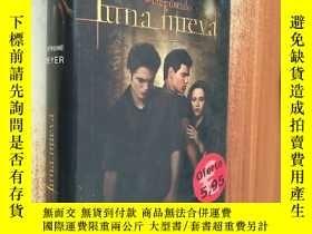 二手書博民逛書店Luna罕見nueva (暮光之城:新的月亮)Y238458 Stephenie Meyer斯蒂芬妮•梅爾 A