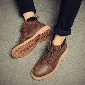中筒馬丁靴男棉靴雪地短靴沙漠靴英倫皮靴