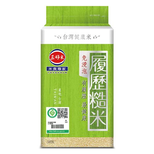 三好履歷糙米2.2KG【愛買】