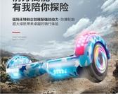 猛犸王智慧電動平衡車兒童8-12成人雙輪成年體感兩輪代步車平行車      《圓拉斯3C》