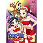 動漫 - 女子高生 DVD VOL-3+特典 DVD VOL-2(合購)
