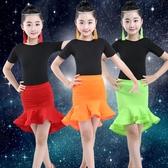 拉丁舞裙兒童舞蹈服練功服比賽拉丁舞女童服裝長袖短袖錶演服春夏
