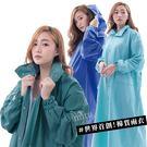 賀拉碩 棉質防水透濕機能風雨衣...