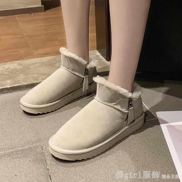 雪靴 雪地棉靴女短筒冬季2020年新款時尚百搭加絨加厚保暖學生面包棉鞋 開春特惠