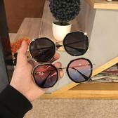 ins墨鏡女韓版個性圓臉顯瘦街拍太陽鏡夏季出游防紫外線遮陽眼鏡 小明同學