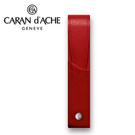 CARAN d'ACHE 瑞士卡達 LEMAN 利曼系列 小牛皮筆套. 紅(1) /  個