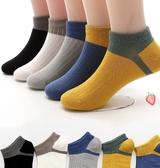 男童襪子純棉薄款船襪
