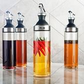 珍美玻璃油瓶防漏油壺大號調料瓶玻璃香油瓶醬油瓶罐醋壺廚房用品