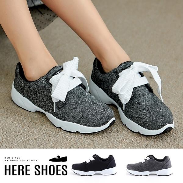 [Here Shoes]休閒鞋-MIT台灣製 特色寬綁帶休閒舒適 純色簡約百搭 布面休閒鞋 布鞋-AJ18088