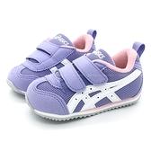 《7+1童鞋》小童 ASICS SUKU 亞瑟士 MEXICO NARROW BABY 4 機能鞋 運動鞋 5259 紫色