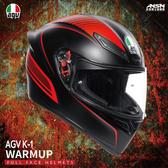 [中壢安信]義大利 AGV K-1 K1 WARMUP 消光黑紅 全罩 安全帽 亞洲版 K3