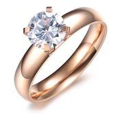 玫瑰金純銀戒指-四爪大裸鑽精美生日情人節禮物女飾品71am40【巴黎精品】