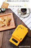 麵包機日本原裝 麗克特 recolte 烤面包機 壓烤 壓紋 限定南瓜 110v MKS 維科特3C