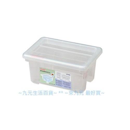 【九元生活百貨】聯府 KZ-005 5號易利掀蓋整理箱4L 置物櫃 收納櫃 KZ005