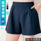 【天母嚴選】特級彈性涼感鬆緊腰打褶短褲M...