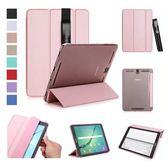 彩透三折手托 三星 Galaxy Tab S3 T820 保護套 平板皮套 支架 t820 9.7 吋 平板套 保護殼 平板電腦 筆袋
