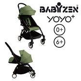 【第3代】法國 BABYZEN YOYO plus/YOYO+ 嬰兒手推車(6m+&新生兒套件) (黑骨架) 綠色