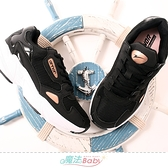 女運動鞋 輕量緩震透氣網布慢跑鞋 魔法Baby