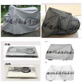 ✿米亞生活館✿ 機車自行車防塵罩 防塵套 機車套  機車罩 防雨套