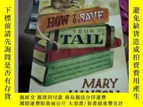 二手書博民逛書店how罕見to save your tailY26220