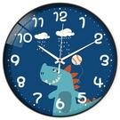 卡通兒童超靜音鐘表掛鐘家用客廳臥室可愛時尚創意時鐘表掛牆簡約 檸檬衣舍