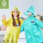 兒童雨衣雨鞋套裝男女童小學生防水雨披