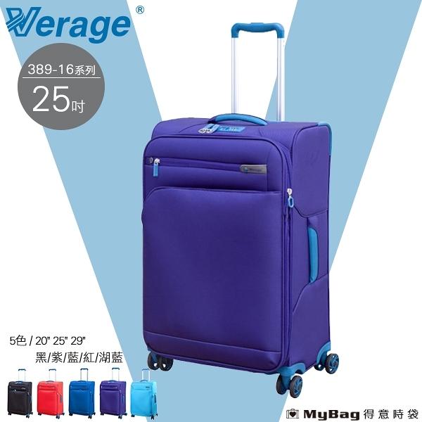 Verage 維麗杰 行李箱 25吋 輕量經典系列 布面 商務 旅行箱 389-1625 得意時袋