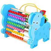 寶寶益智學數學啟蒙玩具1-3周歲生日禮物嬰幼兒童算數教具計算架  瑪奇哈朵