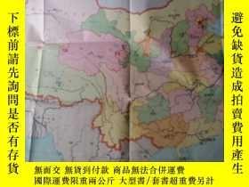 二手書博民逛書店中國行政區罕見掛圖Y15993 中國地圖出版社 中國地圖出版社