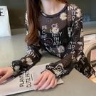 長袖襯衫 上衣防曬衫薄套頭夏裝新款女裝韓版防紫外線透氣網眼 3183 N502 胖妞衣櫥