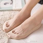 船襪女棉線淺口隱形硅膠防滑襪套夏天薄款單鞋批發襪子女短襪蕾絲 檸檬衣舍