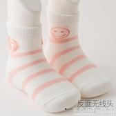 兒童襪子春秋季薄款純棉網眼襪寶寶襪公主可愛短襪夏天中大童女童 怦然心動
