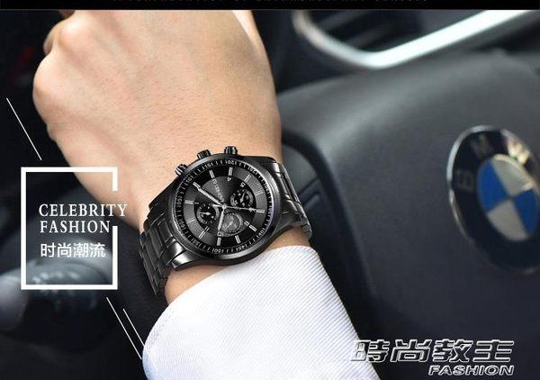 男士防水鋼帶手錶 時尚潮流休閒石英錶 學生韓版時裝皮帶腕錶        時尚教主