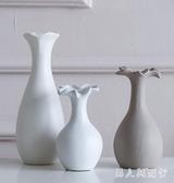 三件套 北歐白色陶瓷花瓶擺件簡約歐式插花干花花器客廳家居軟裝飾品 FF3254【男人與流行】