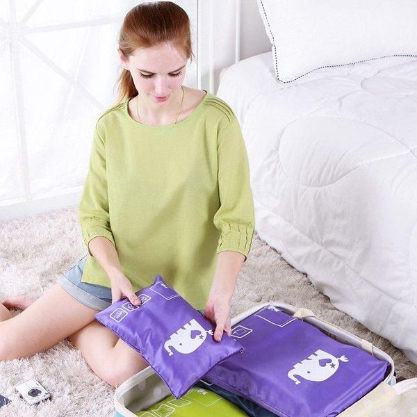 出差旅行大象圖案拉鏈 防潮行李箱整理袋 小(255*205mm) 117-紫色【魔小物】「現貨1」