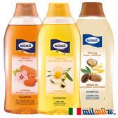 【義大利MILMIL】染燙專用三款護色強韌洗髮精3入組