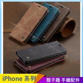 經典翻蓋皮套 iPhone 11 Max pro 手機殼 皮革工藝 錢包卡片 影片支架 iPhone11 全包邊軟殼 防摔殼