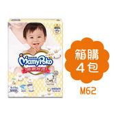 滿意寶寶 Mamy Poko  白金級 新極緻呵護-天然有機 M【62片x4包】箱購【佳兒園婦幼館】